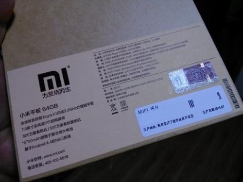 XiaomiMiPad64GBUR001