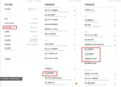 XiaomiMiPadHidden