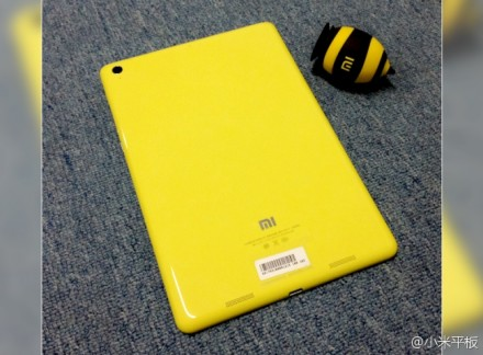 XiaomiMiPadYellowWeibo10