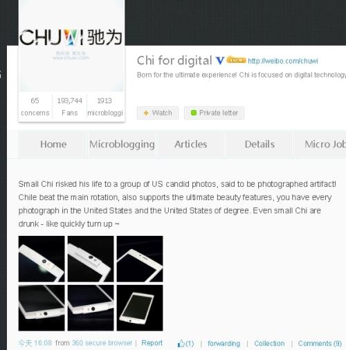 ChuwiPhoneWeibo01