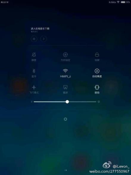iLevonMiPadMIUI6Weibo03
