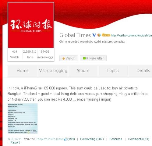 iPhone6IndiaPriceWeibo01