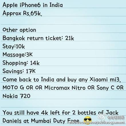 iPhone6IndiaPriceWeibo02