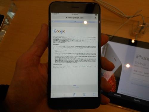 iPhone6Plus007
