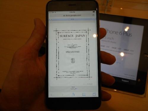 iPhone6Plus024