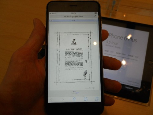 iPhone6Plus025