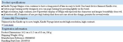 KindleVoyage002