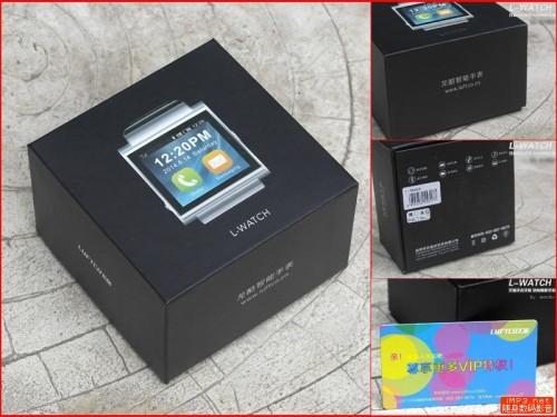 L-WatchiambillbilIMP3Net001