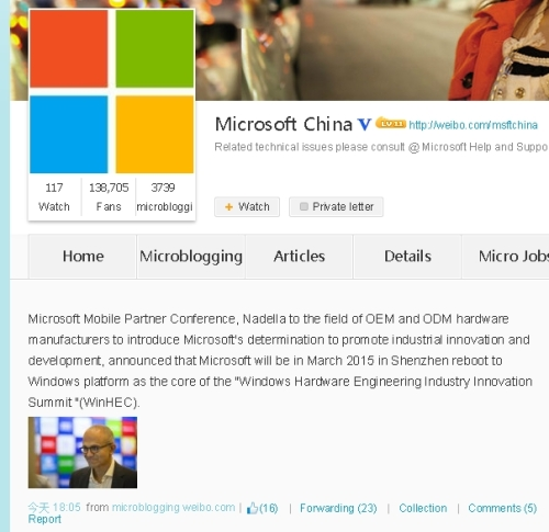 MicrosoftChinaWeibo02
