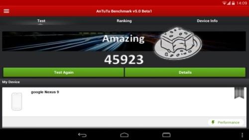 Nexus9LeakedAnTuTu