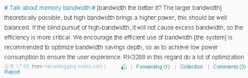 RockchipBandwidthWeibo03