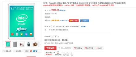 TeclastX98Air3G2Weibo02