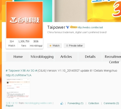TeclastX98Air3GV100UpdateWeibo01