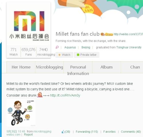XiaomiBicycleWeibo01