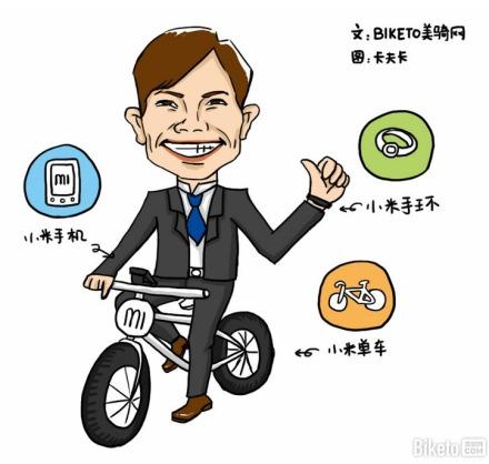 XiaomiBicycleWeibo02