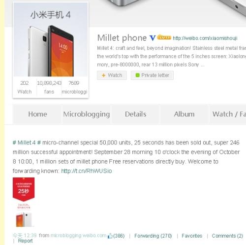 XiaomiMi450KSoldWeibo