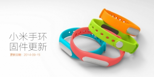 XiaomiMiBandUpdateWeibo02