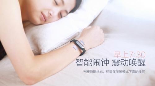 XiaomiMiBandWakeUp