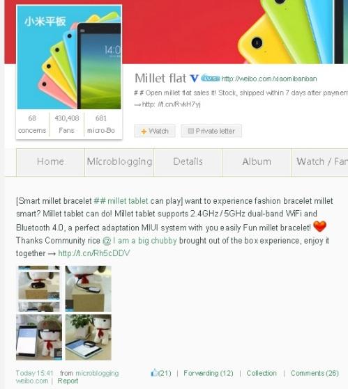 XiaomiMiPadMiBandWeibo01