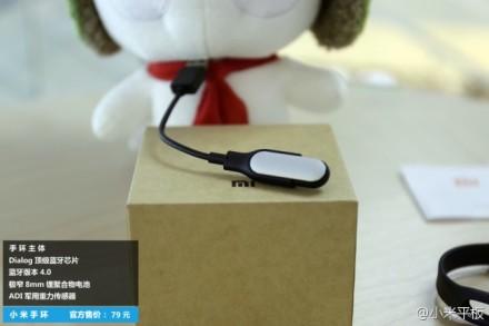 XiaomiMiPadMiBandWeibo03