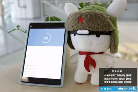 XiaomiMiPadMiBandWeibo04