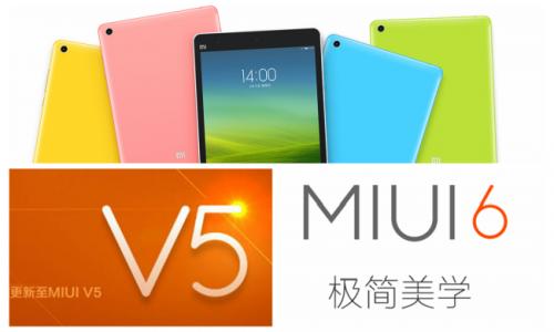 XiaomiMiPadMIUI5v6