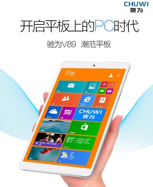 ChuwiV89001