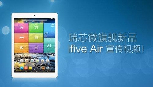 iFiveAirRelease Weibo02