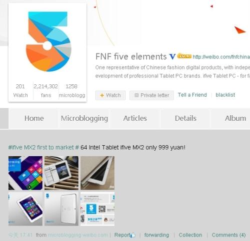 iFiveMX2Weibo01
