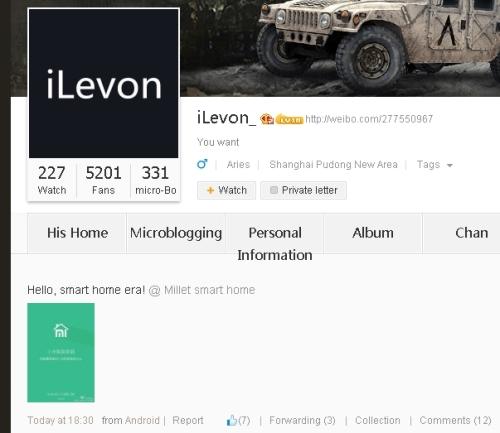 iLevonSmartHomeWeibo01