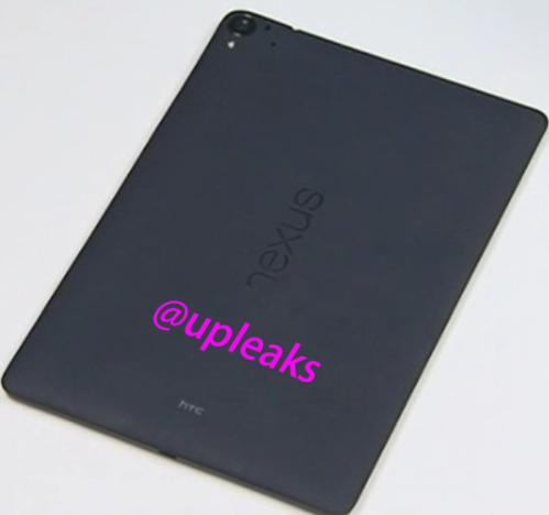 Nexus9upleaks