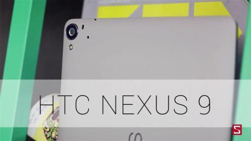 Nexus9YT01000