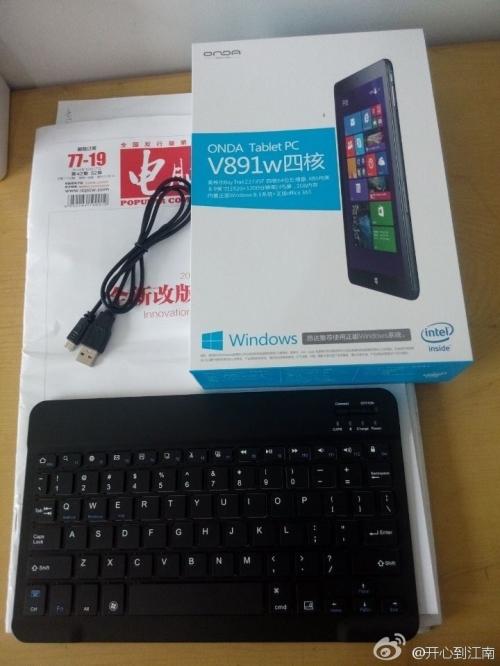 OndaV891wWeiboUnbox001