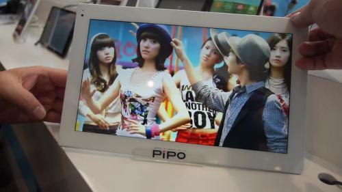 PipoP1PlusCharbax008