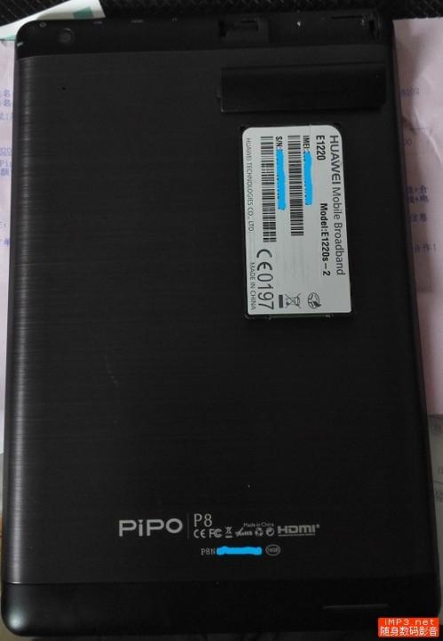 PipoP8IMP3NetF1001