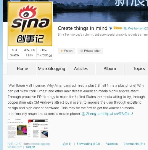 SinaTechonePlusWeibo01