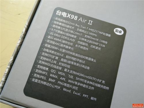 TeclastX98Air2IMP3NetF001