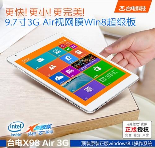 X98Air3GWindowsSplash