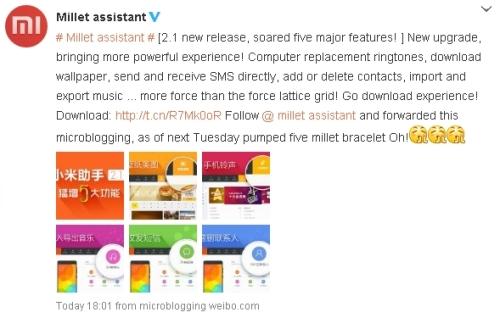 XiaomiAssistant21Weibo