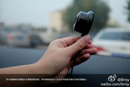 XiaomiCameraWeibo04
