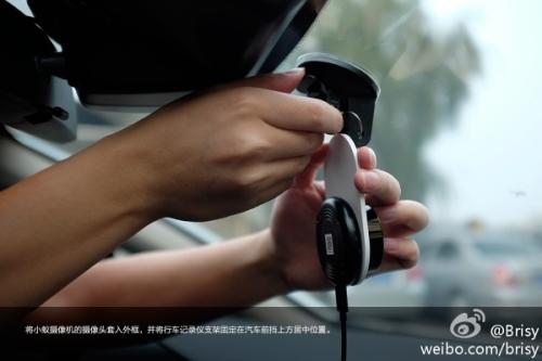XiaomiCameraWeibo05
