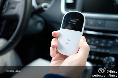 XiaomiCameraWeibo07