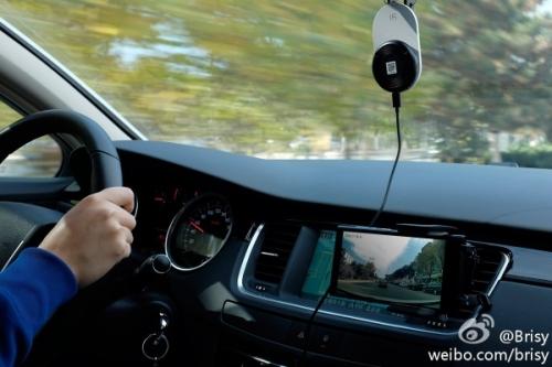 XiaomiCameraWeibo10