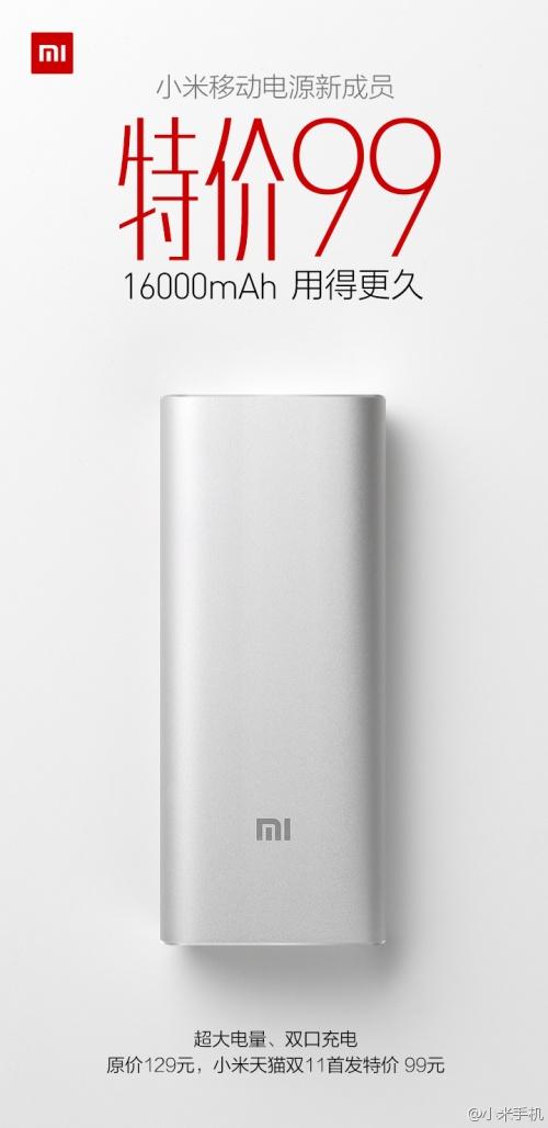 XiaomiK99Revealed