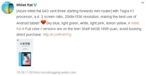 XiaomiMiPad64G BlueWeibo