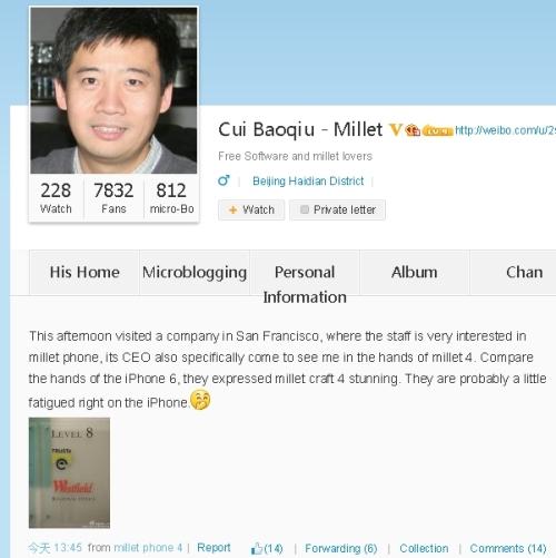 XiaomiTrusteWeibo01