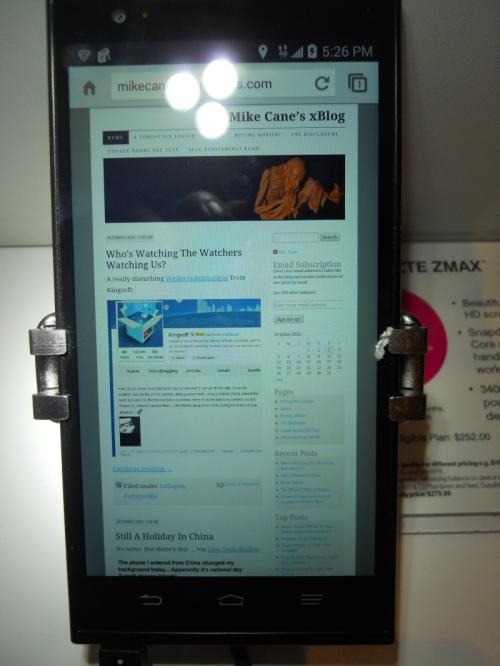 ZTEZMaxGBooksA003