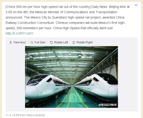 ChinaMexico300mphTrains