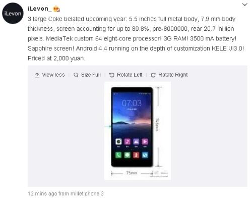 iLevon55PhoneWeibo