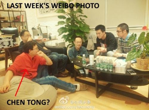 LastWeekWeiboPic